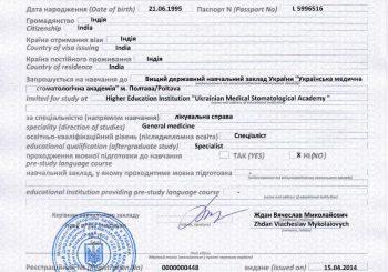 Study in ukraine ukrainian education center invitation letter university stopboris Images