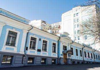Top 5 Medical Schools In Ukraine